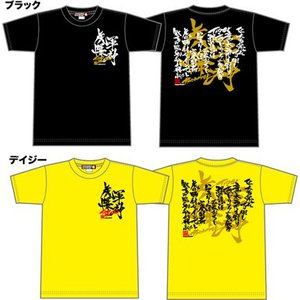虎軍爆神ドライTシャツ[ポリエステル100%]|hanshinkachiya