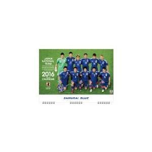サッカー日本代表 2016カレンダー 壁掛け hanshinkachiya