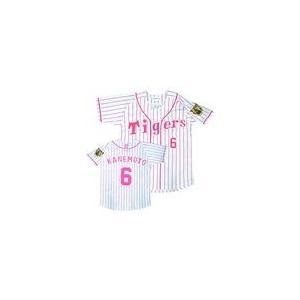 カラーナンバージャージ (ホワイト/ピンク)|hanshinkachiya