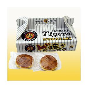 タイガースどら焼き (9個入り)|hanshinkachiya