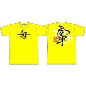 虎軍阪撃Tシャツ 勝屋イエロー|hanshinkachiya