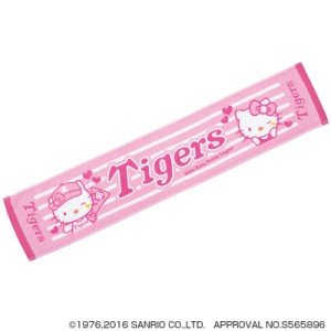 阪神タイガース ハローキティ コラボ商品 マフラータオル ピンク|hanshinkachiya