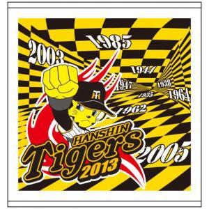 阪神タイガース 【2013年ロゴ】 ハンドタオル hanshinkachiya