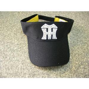 阪神タイガース応援グッズ キラキラデコバイザー(黒)|hanshinkachiya
