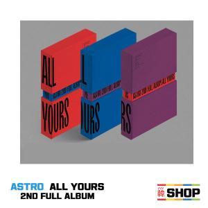 ASTRO アストロ 2ND ALBUM [ALL YOURS] バージョン選択の画像