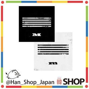 BIGBANG ビックバン ビッペン -M- アルバム ランダム発送 hanshop