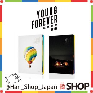 BTS 防弾少年団 バンタン 花様年華 Young Forever Special Album (D...