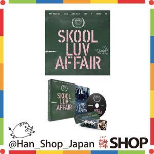 BTS 防弾少年団 バンタン ミニ2集アルバム[Skool Luv Affair] 2ND MINI ALBUM hanshop