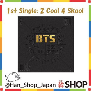 BTS 防弾少年団 バンタン 1st Single: 2 Cool 4 Skool アルバム hanshop