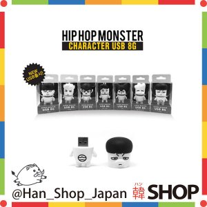 BTS 防弾少年団 バンタン 公式グッズ HIPHOP MONSTER USB 8G メンバー選択 hanshop