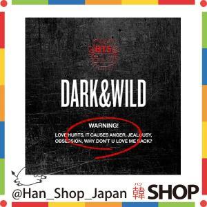 BTS 防弾少年団 バンタン DARK & WILD Vol.1 正規1集 hanshop
