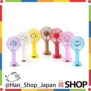 BTS 防弾少年団 バンタン BT21 ハンディーファン ミニ扇風機 キャラクター選択 hanshop