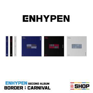 ENHYPEN エンハイフン SECOND ALBUM [BORDER : CARNIVAL] バー...