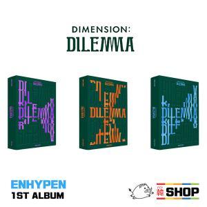 ENHYPEN エンハイフン 1ST ALBUM [DIMENSION : DILEMMA] バージョン選択 hanshop