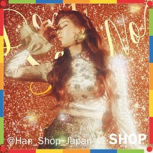 Girls'-Generation 少女時代 ソシ 賢人 ソヒョン (SEOHYUN) ファーストミニアルバム 1st Mini Album-Don't Say No hanshop