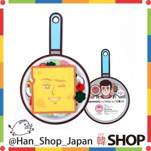 NAMCHINI ナムチニ シェフのおいしい付箋メモ チーズ|hanshop