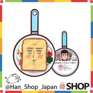 NAMCHINI ナムチニ シェフのおいしい付箋メモ トースト|hanshop