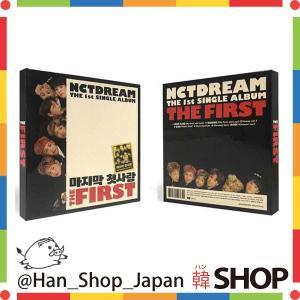NCT エヌシーティー NCT DREAM THE 1st シングルアルバム 『The First』 最後の初恋 (韓国輸入版) hanshop