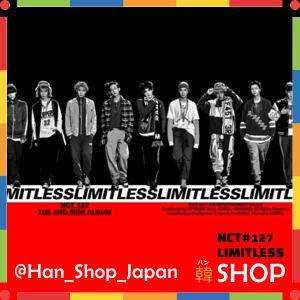 NCT127 エヌシーティー127 2stミニアルバム 『LIMITLESS』ランダム発送|hanshop