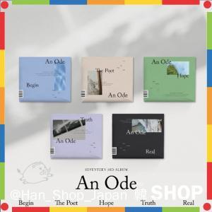 【代引不可】SEVENTEEN セブンティーン セブチ 3rd アルバム 'An Ode' バージョ...