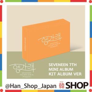 SEVENTEEN セブンティーン セブチ 7TH ミニアルバム (Heng:garae) KIT バージョン|hanshop