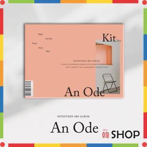 SEVENTEEN セブンティーン セブチ 3rd アルバム [An Ode] KITアルバム|hanshop