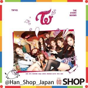 TWICE トゥワイス The 1st mini album ファーストアルバム - THE STORY BEGINS -|hanshop