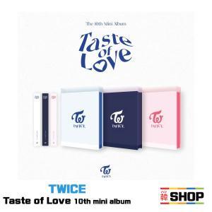 [ポスター・特典付き] TWICE Taste Of Love 10th MINI ALBUM トゥ...