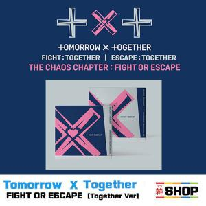 TXT ティーバイティー TOMORROW X TOGETHER 2ND ALBUM THE CHAOS CHAPTER [FIGHT OR ESCAPE] TOGETHER ver. バージョン選択|hanshop