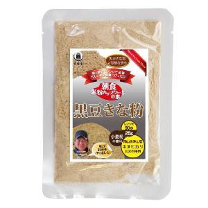 簡単!美味しい!米粉のカップケーキ! くるくる混ぜて電子レンジでチンするだけ
