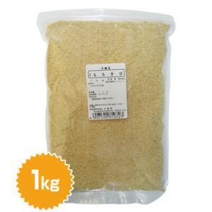 もちきび(ベトナム産) 1kg