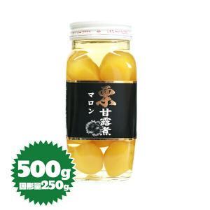 ニッショー 栗甘露煮 500g(固形量250g)
