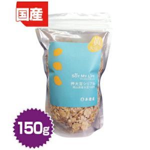 押大豆シリアル(黄豆)150g|hanshoya