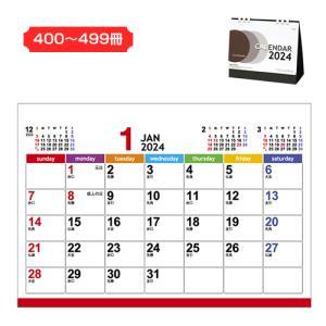 2019カレンダー 卓上カレンダー(名入れ) エコブラウン(小)  400〜499冊のご購入時