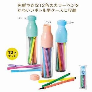 ケース付カラーペン12色セット (180個セット) イベント 景品 粗品 まとめ買い ノベルティ 販促 販促品|hansoku-bellsimple