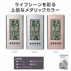 シャインカラー デジタルクロック (144個セット) イベント 景品 粗品 まとめ買い ノベルティ 販促 販促品|hansoku-bellsimple