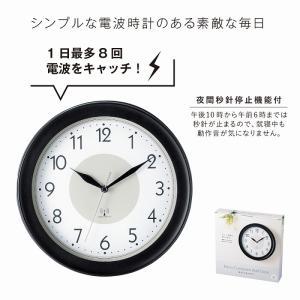 壁掛け電波時計の関連商品7