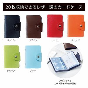 エンジョイライフ カードケース (300個セット) イベント 景品 粗品 まとめ買い ノベルティ 販促 販促品|hansoku-bellsimple