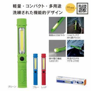 COBハイパワースティック2WAYライト (180個セット) イベント 景品 粗品 まとめ買い ノベルティ 販促 販促品|hansoku-bellsimple