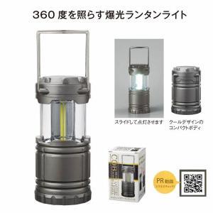 COBハイパワーランタンライト (48個セット) イベント 景品 粗品 まとめ買い ノベルティ 販促 販促品|hansoku-bellsimple