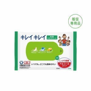 発送単位/200個(100入×2カートン) サイズ/ 個装形態/デザイン袋 箱サイズ/ 袋サイズ/9...
