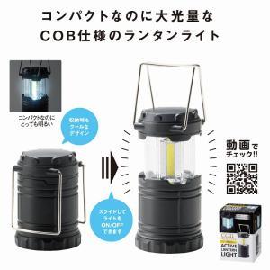 COBハイパワーアクティブランタンライト (100個セット) イベント 景品 粗品 まとめ買い ノベルティ 販促 販促品|hansoku-bellsimple