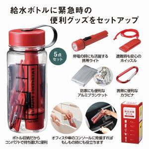 防災対策ボトル5点セット (72個セット) イベント 景品 粗品 まとめ買い ノベルティ 販促 販促品|hansoku-bellsimple