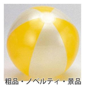 ビーチボール フロート プールカテゴリのパールビーチボール(4色アソート)40cm  購入単位:48個〜 安い まとめ売り まとめ買い