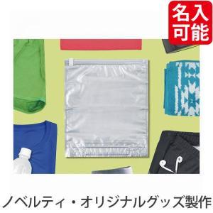 販促品 粗品 ノベルティ向け圧縮収納袋 (購入単位:15個〜) 卸売り まとめ売り 安価に!