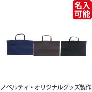 販促品/名入れ向けシンプルトートA4横不織布 短...の商品画像