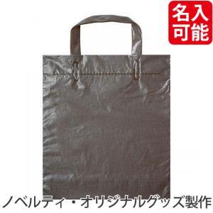 販促品 名入れ 粗品向けステンドバッグ(2重袋)...の商品画像