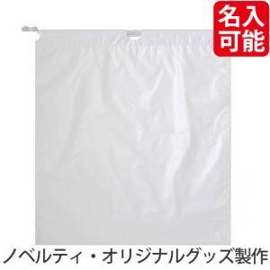 ノベルティ イベント 販促品向け巾着バッグ 中(2重袋) 購入単位:500個〜 安価 プリントまとめ買い まとめ売りに!