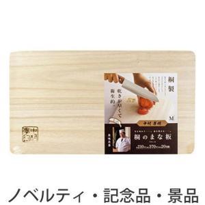 カクセー 中村孝明桐のまな板M NKL-12の商品画像 ナビ