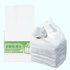 新聞整理袋 300個販売 低価格 まとめ割り 古新聞 古紙回収 販促品 ノベルティ